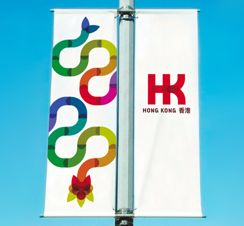 Branding Advertising Street Pole Banner Avenue Banner